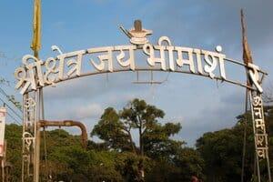 Aurangabad To Bhimashankar Taxi By Clearcabsrental