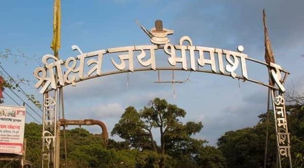 Shirdi To Bhimashankar Temple Darshan Taxi By Clearcabsrental