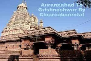 Aurangabad to Grishneshwar Taxi Service